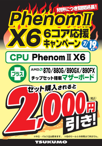 AMD7200.png
