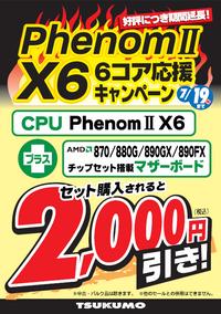 AMD7200.png