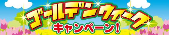 ASUS-マザー-4000円引き.jpg