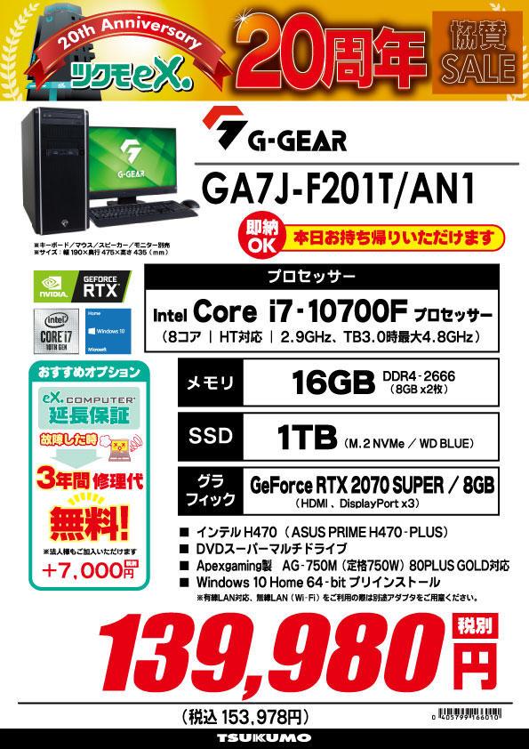 149980_GA7A-F194T_CP2.jpg