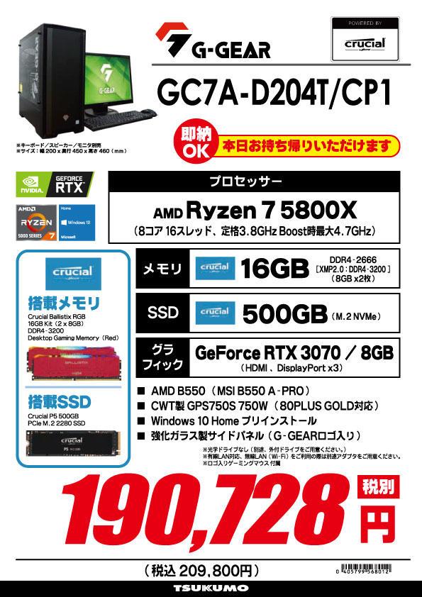 GM7A-B202T_CP1.jpg