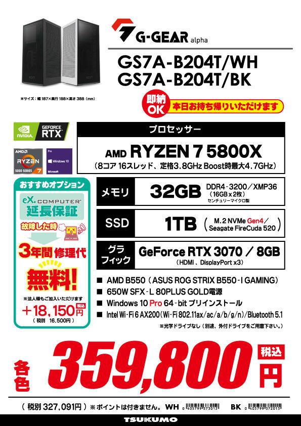 RM5J-B201T_CP1.jpg