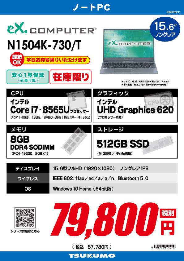 82800_N1504K-730_T.jpg