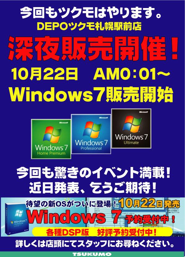 W7SH.jpg