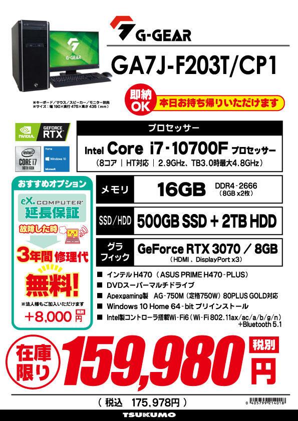 126980_GA7J-D194T_CP1.jpg