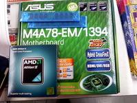 AMD3点セット