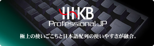 HHKB.jpg