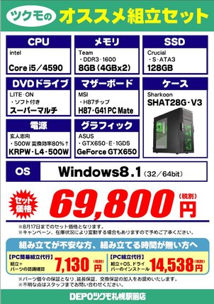 20140814_set2_69800.jpg