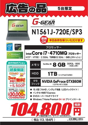 N1561J-720E_SP3.jpg