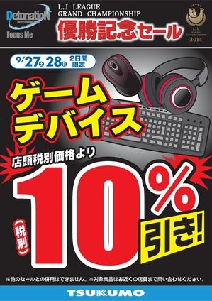 device_10.jpgのサムネイル画像