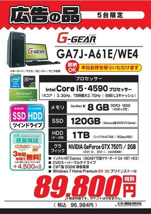 GA7J-A61E_WE4.jpg