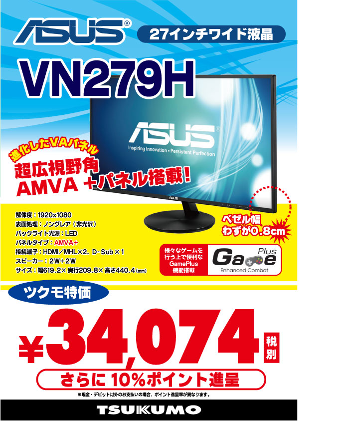 VN279H.jpg