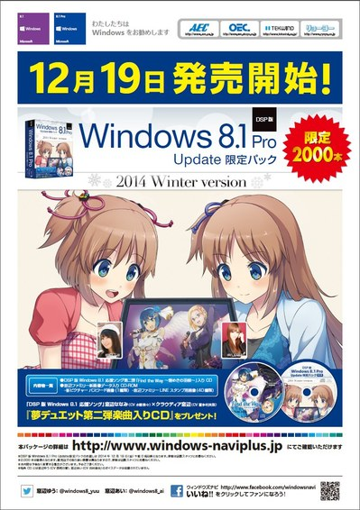 20141219_windows_winter.jpg