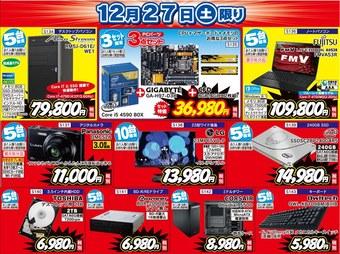 20141227_higawari.jpg