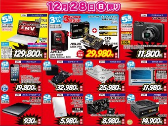 20141228_higawari.jpg