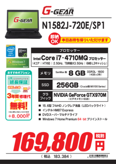N1582J-720E_SP1.png