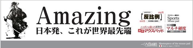 artisan_header_web.jpg
