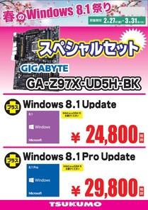 20150301_sp_gaz97xud5hbk.jpg