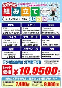 20150305_beginner_2.jpg