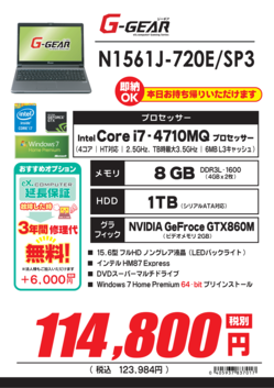 N1561J-720E_SP3.png