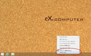 ex111.jpg