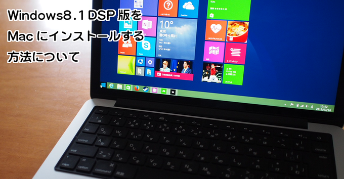 win8_header.pngのサムネイル画像