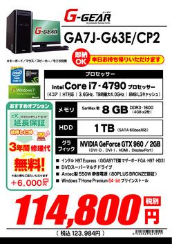 GA7J-G63E_CP2.jpg