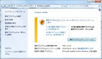 150525WindowsUpdate.jpg