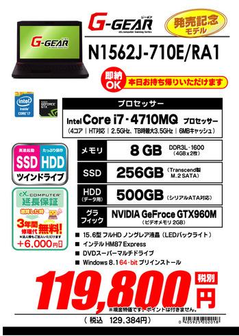 N1562J-710E_RA1.jpg
