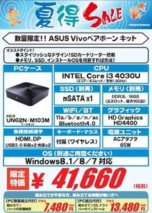 20150708_vivo_41660.jpg