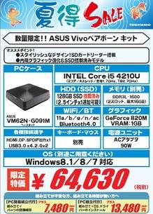 20150708_vivo_64630.jpg
