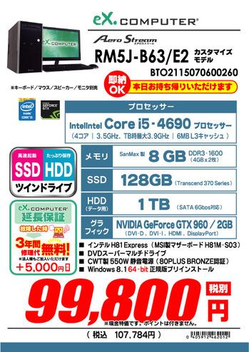 BTO2115070600260.jpg