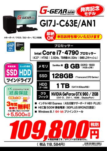 GI7J-C63E_AN1.jpg