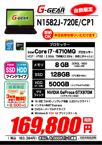 N1582J-720_CP1.jpg