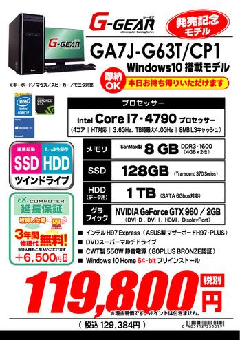 GA7J-G63T_CP1.jpg