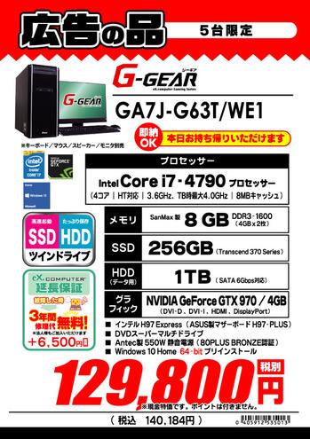 GA7J-G63T_WE1.jpg