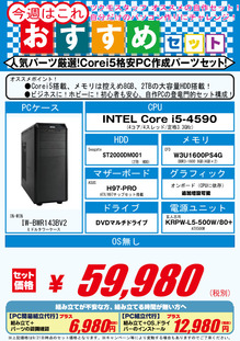20151014_59980.jpg
