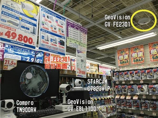 20151027_ipcam.jpg
