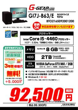 BTO2165092001200.jpg