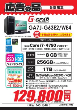 GA7J-G63E2_WE4.png