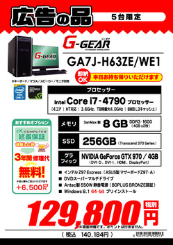 GA7J-H63ZE_WE1.jpg