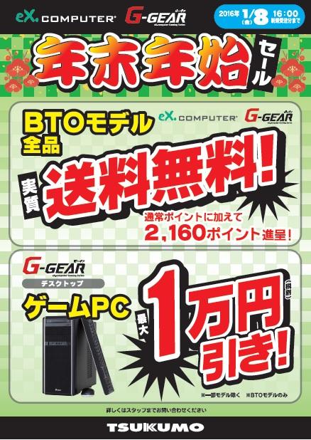 送料無~1.JPG
