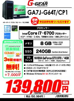 GA7J-G64T_CP1.jpg