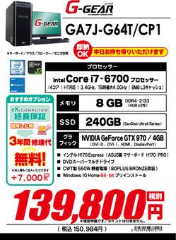 GA7J-G64T_CP11.jpg