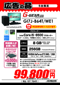 GI7J-B64T_WE1.pdf.jpg2.jpg