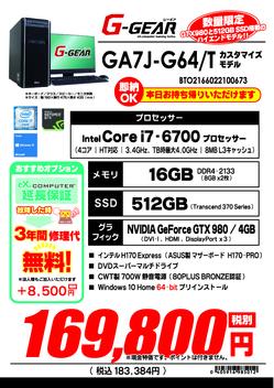 BTO2166022100673.jpg
