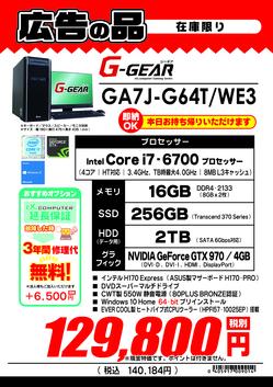 GA7J-G64T_WE3.pdf.jpg