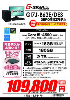 GI7J-B63E_DE3.pdf.jpg