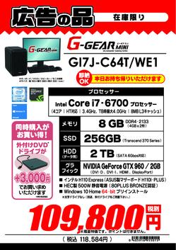 GI7J-C64T_WE1.jpg