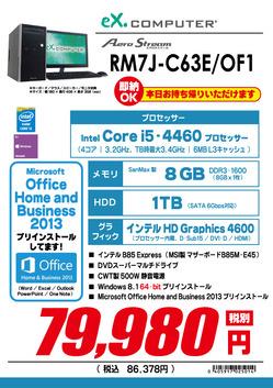 RM7J-C63E_OF1.jpg